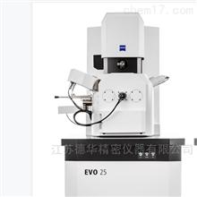 EVO MA 25/LS 25钨灯丝扫描电子显微镜