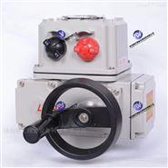精小型电动阀门装置,部分回转电动执行机构