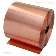供应包头超薄紫铜带0.02*200 0.05*200