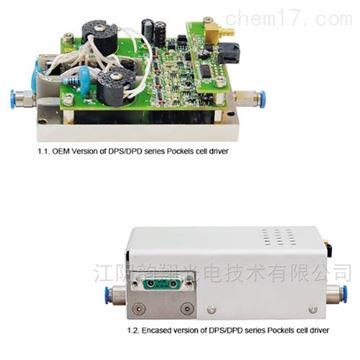 雙極DPS / DPD驅動器的封裝版本
