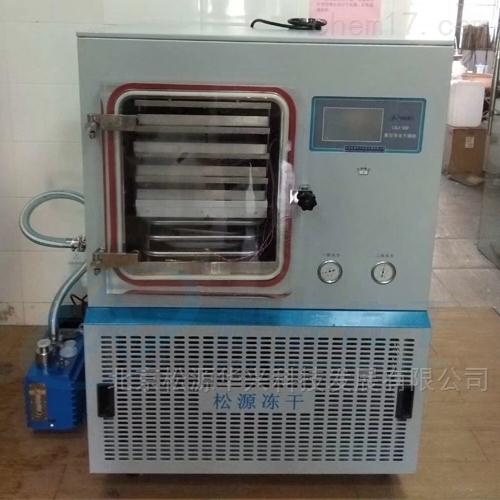 LGJ-50F小型冷凍干燥機