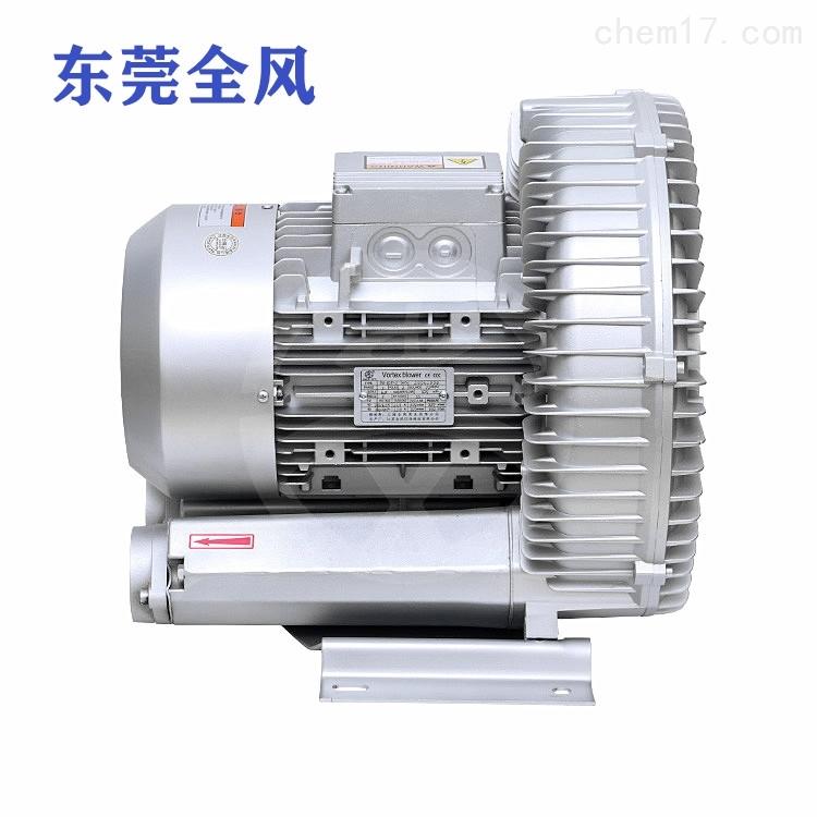 抽真空打包装用高压气泵