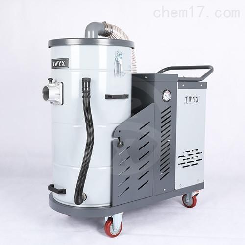 铝屑残渣吸尘器