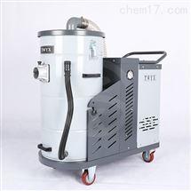 DH-3000鋁屑殘渣吸塵器
