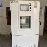 上海-高低温交变湿热试验箱