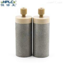 uHPLCs恒谱生不锈钢溶剂过滤头液相色谱耗材沉子