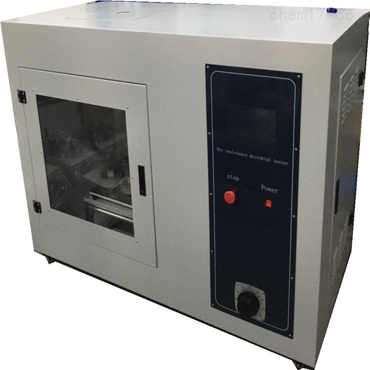 阻干态微生物穿透测试仪原理