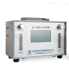 QC-2A聚创型双气路大气采样仪