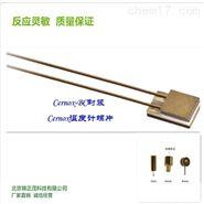 錦正茂廠家直銷碳陶瓷高靈敏度溫度傳感器