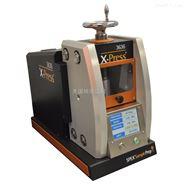 SPEX XRF 红外全自动-手动压片机