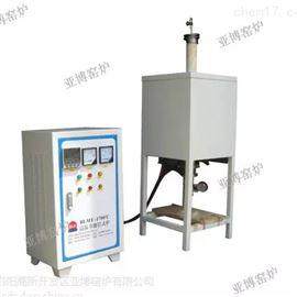 YB-GBF供應實驗室管式加熱爐