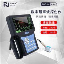 RJUT-510超声波探伤仪厂家直销