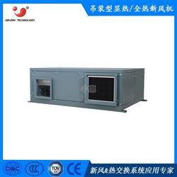 H标准型显热交换新风净化一体机