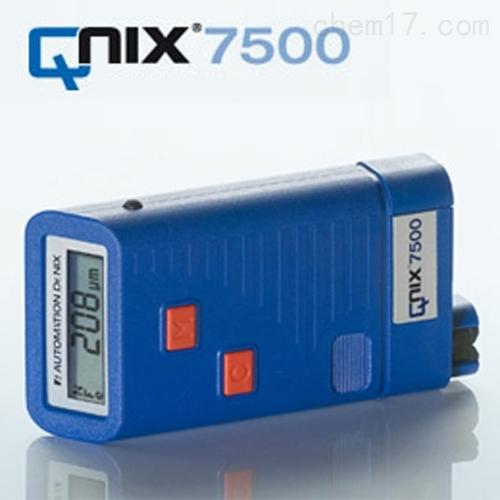涂层测厚仪0-5000