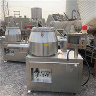 HLSG-120P二手智能化全自动高效混合制粒机