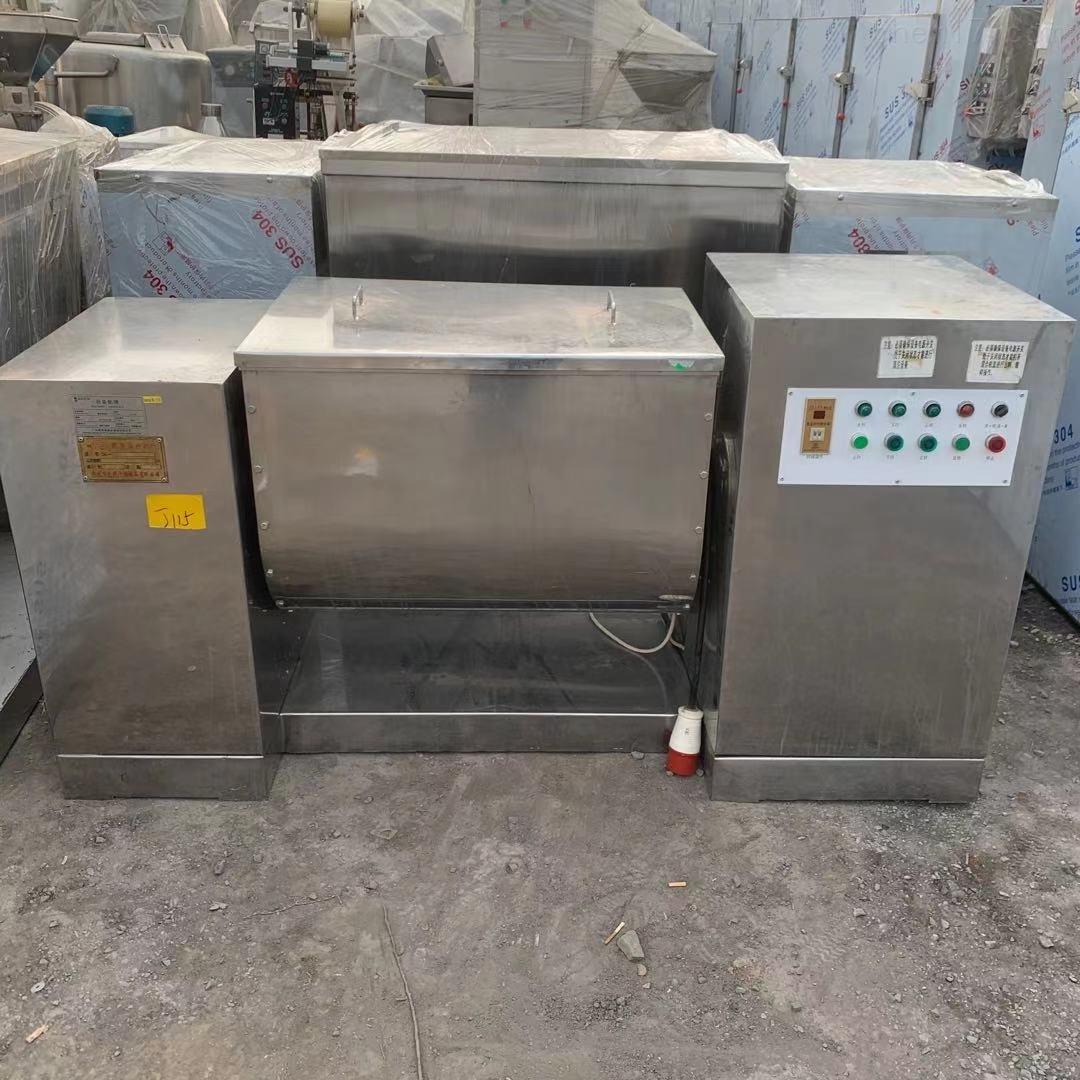 二手CH-200槽型混合机