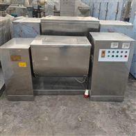 CH系列二手CH-200槽型混合机