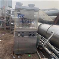 STC二手上海天祥ZPD25多功能压片机