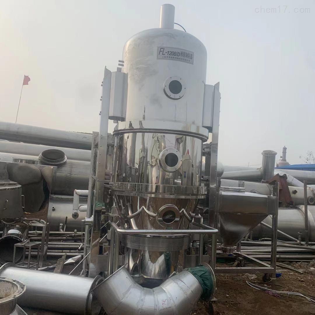 二手FL-120B/D沸腾制粒器  干燥机