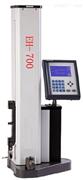 测高仪EH-700