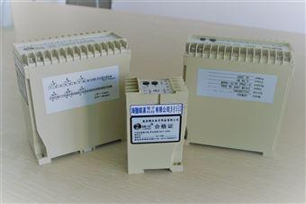 GPV,GPVX,GPVR,GPVT交流电压变送器