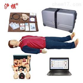 CPR850沪模人体心肺复苏模拟人