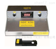NDT-S291型荧光亮度计