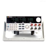 MPS-3033X/3063X/6033X麥創Matrix MPS-3000X三路可編程直流電源
