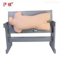 CK810沪模综合胸腔穿刺模型模拟人