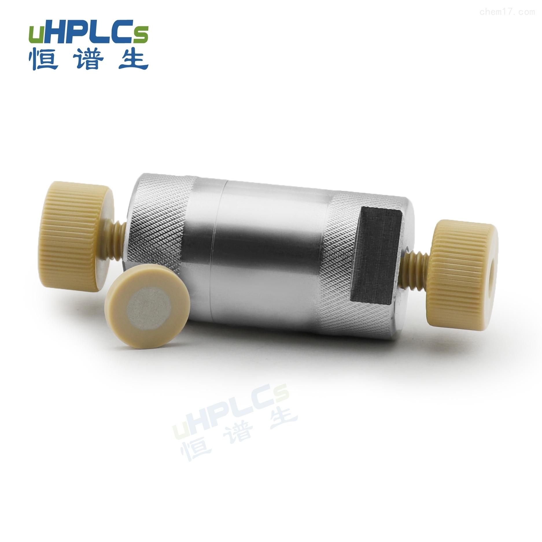 恒谱生HPLC液相色谱柱前在线过滤器