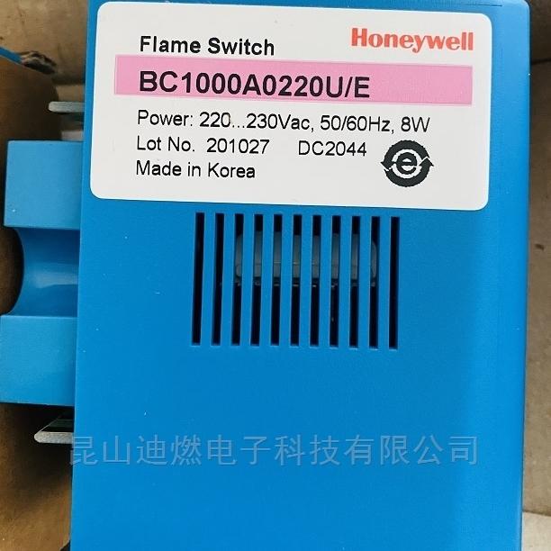 HONEYWELL燃烧安全控制器BC1000A0220U