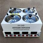 HH-SJ4D數顯恒溫磁力攪拌油浴鍋