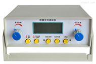 智能型防雷元件测试仪,防雷检测仪器设备