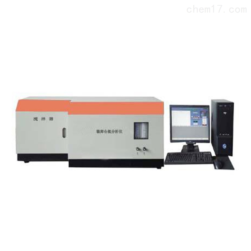 石油产品氯含量测定仪