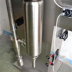 BA-PWGZ2000长沙工业单位用氮气循环喷雾干燥机