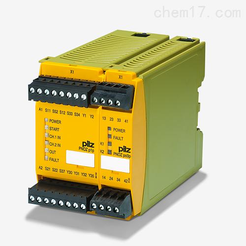 德国皮尔兹PILZ 安全继电器