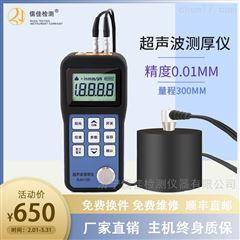 儒佳RJH-120型管道超聲測厚儀價格