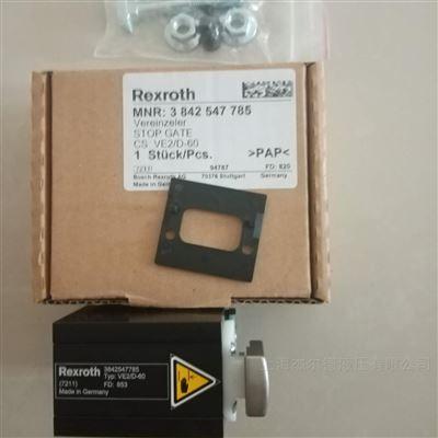 3842547785力士乐阻挡器Rexroth挡停器VE2/D-60订货号