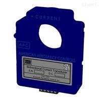 S1016-50美国AAC电流传感器AAC电流检测器AC-DC