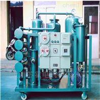 防爆型滤油机品质优