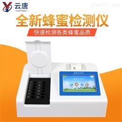YT-FM多功能蜂蜜检测仪器