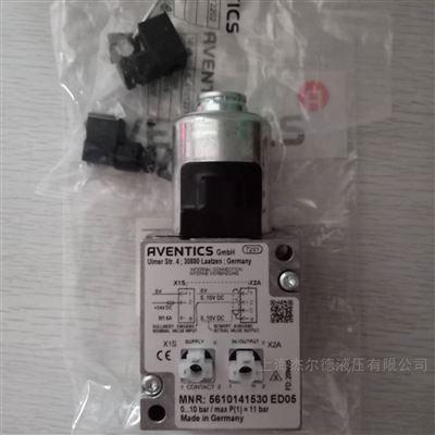 5610141530ED005德国原装Rexroth电气比例阀力士乐调节阀