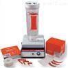 标准级再生纤维素透析膜管