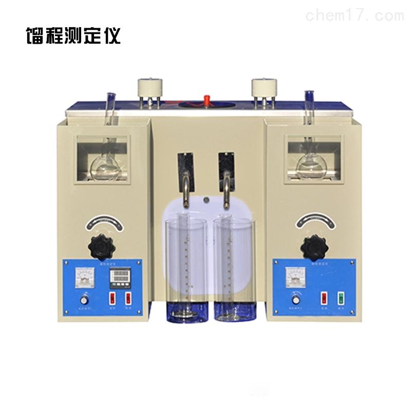 蒸馏测定仪(双管手动)
