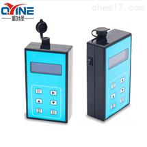 粉尘浓度连续测试仪QYH-FB7生产厂家