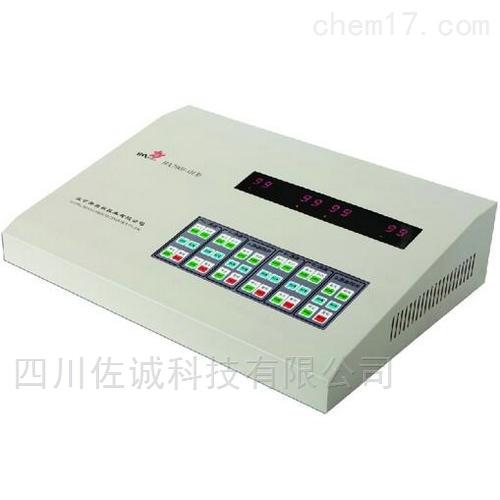 BA2008-III型电脑中频电疗仪/干扰电治疗仪