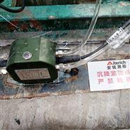 液压型压差式静力水准仪沉降监测系统厂家