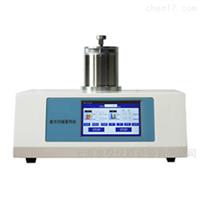 差示扫描量热仪 (-150~500℃)