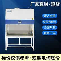 11240BBC86型二级生物安全柜 高危实验室用b2全排型价格
