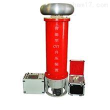 CVT检验谐振升压装置价格